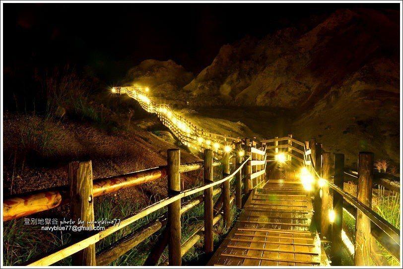 ↑晚上的鬼火之路有一股特別的氛圍。
