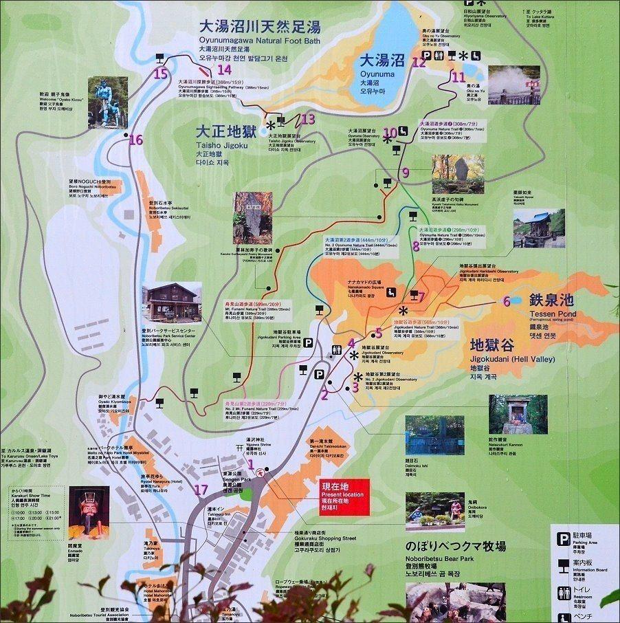 ↑登別官方在湯澤神社前設立的地獄谷導覽圖。數字是布魯標示上的,清早大致就按照數字...
