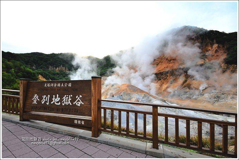 ↑4地獄谷第1展望台,一般遊客到地獄谷大概只到這個展望台拍到此一遊照,但走步道深...