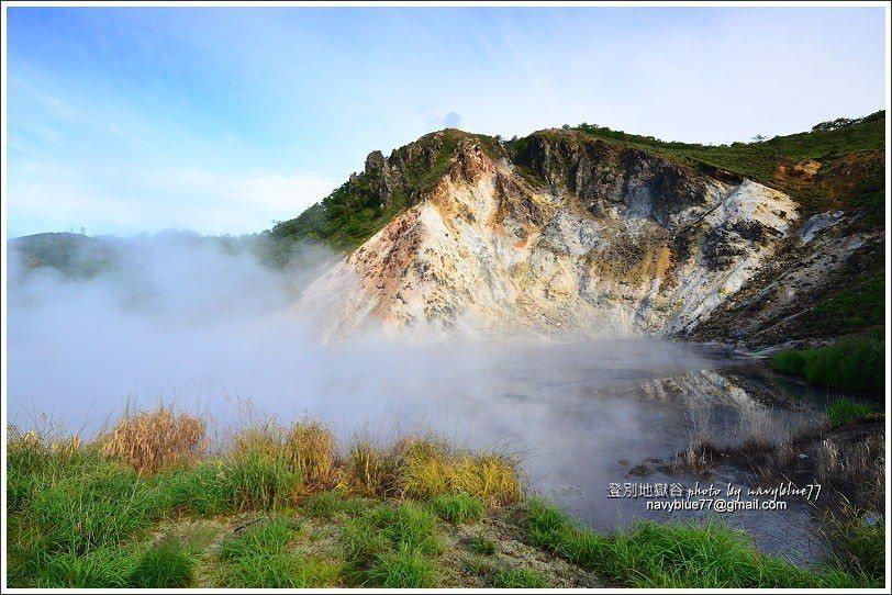 ↑12大湯沼,這是登別溫泉風景區內最大的溫泉池,因為水溫高,一直處於煙霧氤氳之中...