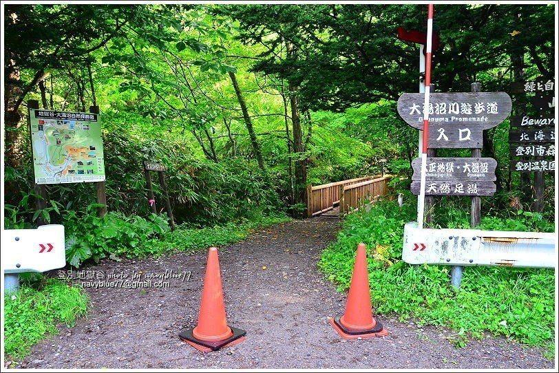 ↑15大湯沼川遊步道(探勝步道)的入口。如果只是要泡天然足湯,其實可以直接由溫泉...