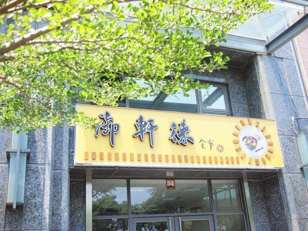 (圖/台灣旅行趣) ▲醒目的黃色大招牌
