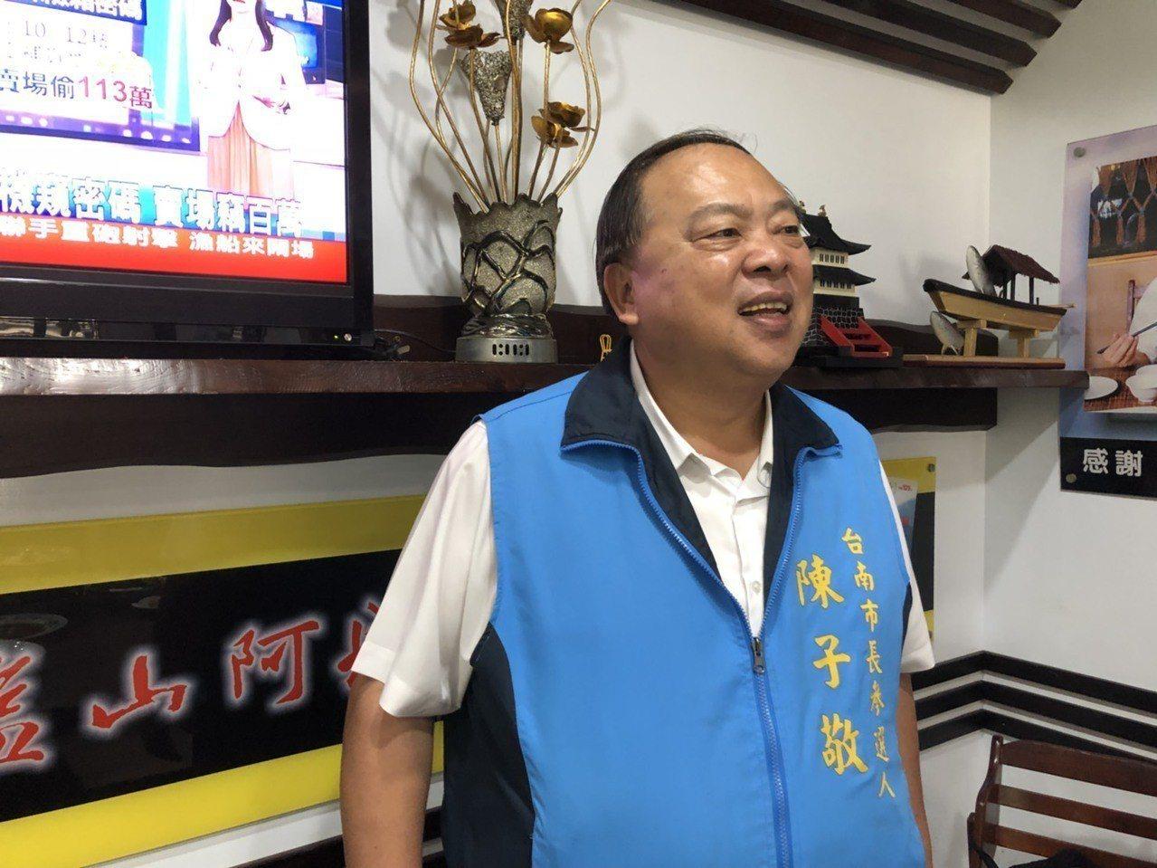 原計畫參選下屆台南市長的前台南市警察局長陳子敬今天宣布棄選,其他參選人獲知消息後...