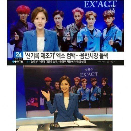 朴宥拉曾播報EXO的新聞。圖/摘自startoday