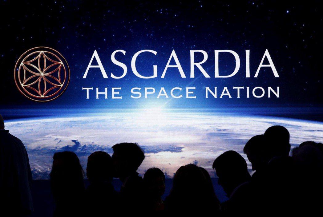 阿斯伽迪亞國名源自於北歐神話中的「阿斯嘉」(Asgard),目標要在月球創建人類...