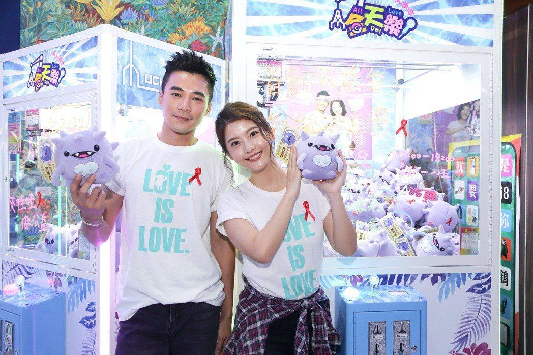 是元介、王樂妍擔任「全民愛滋篩檢日」防疫大使。圖/台灣紅絲帶基金會提供