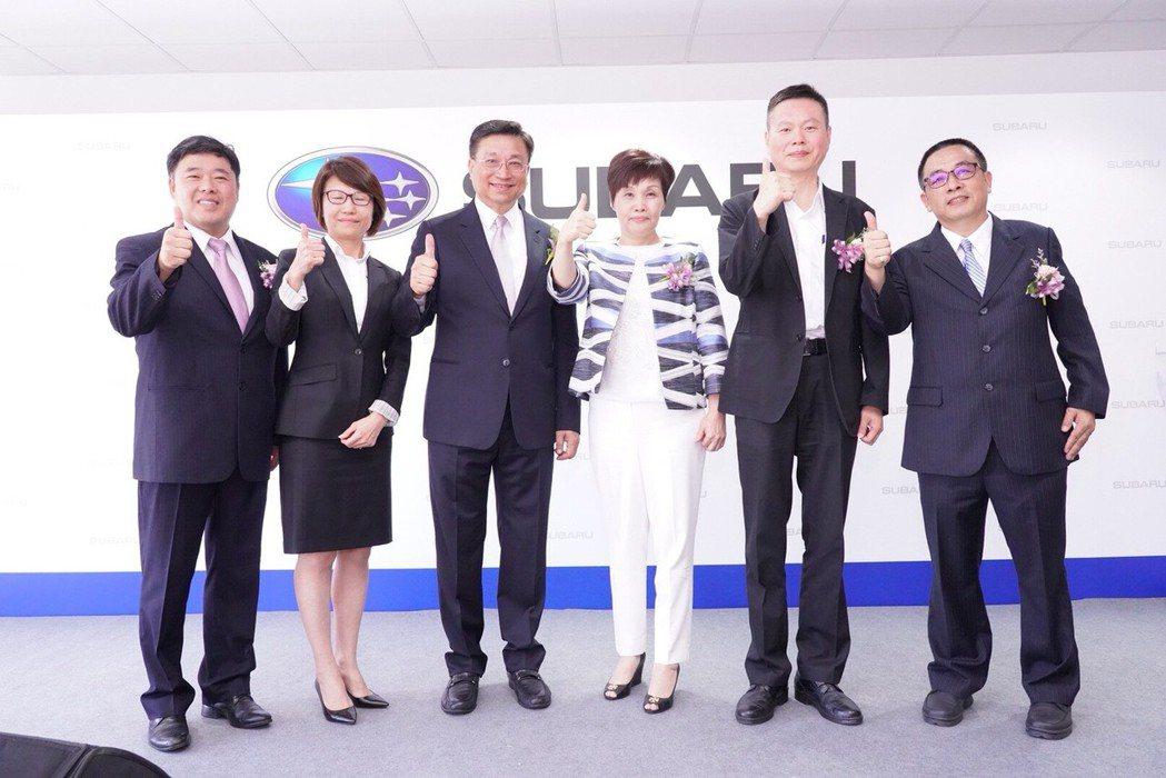 SUBARU竹立新竹展示暨售後服務中心開幕。 SUBARU提供