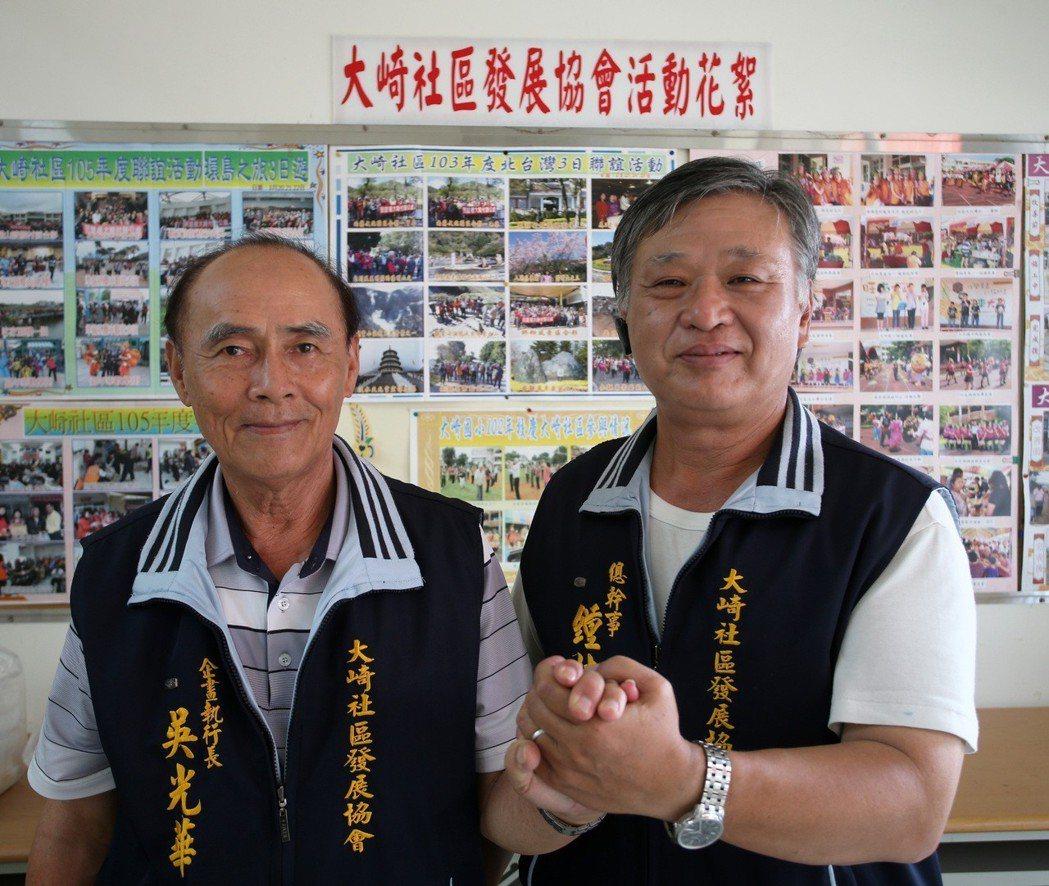 嘉義縣大崎社區社區發展協會總幹事鍾桂斌(右)執行長吳光華(左)。記者劉學聖/攝影