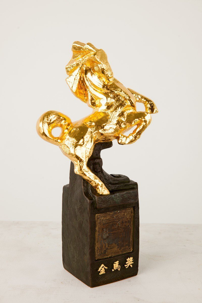 第55屆金馬獎將於下周開始報名。圖/金馬執委會提供