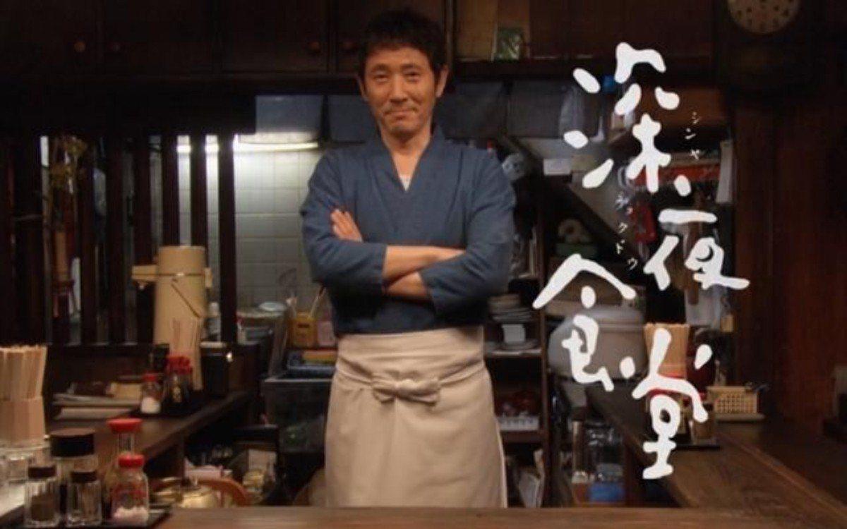 日本「深夜食堂」相關影視作品受到中國大陸網友喜愛。 圖/摘自網路