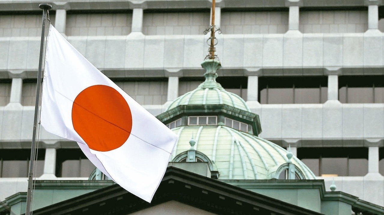 日本總務省表示,根據至今年1月1日的住民登記,日本境內的日本人人口為1億2520...