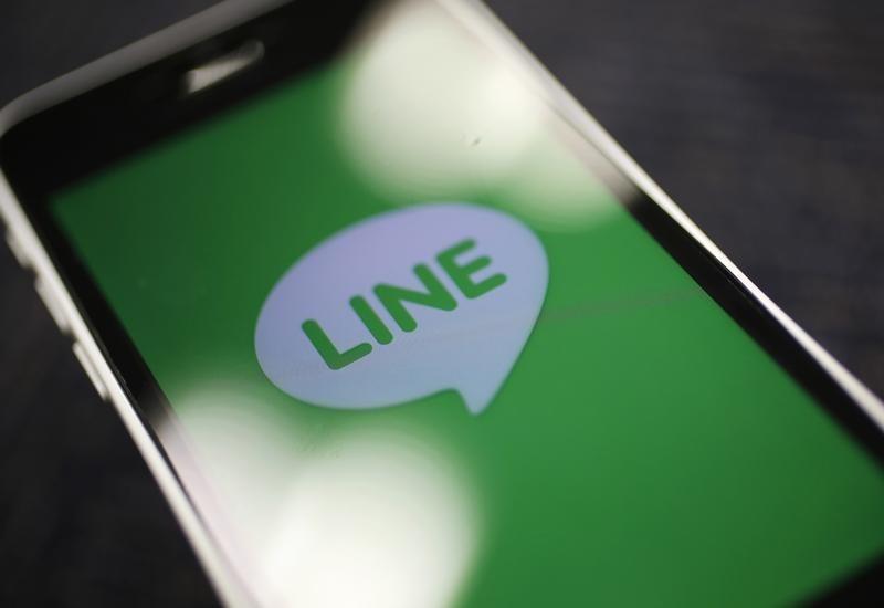 通訊軟體LINE七月初推出新隱私權政策,用戶不同意就無法繼續使用Line,造成網...