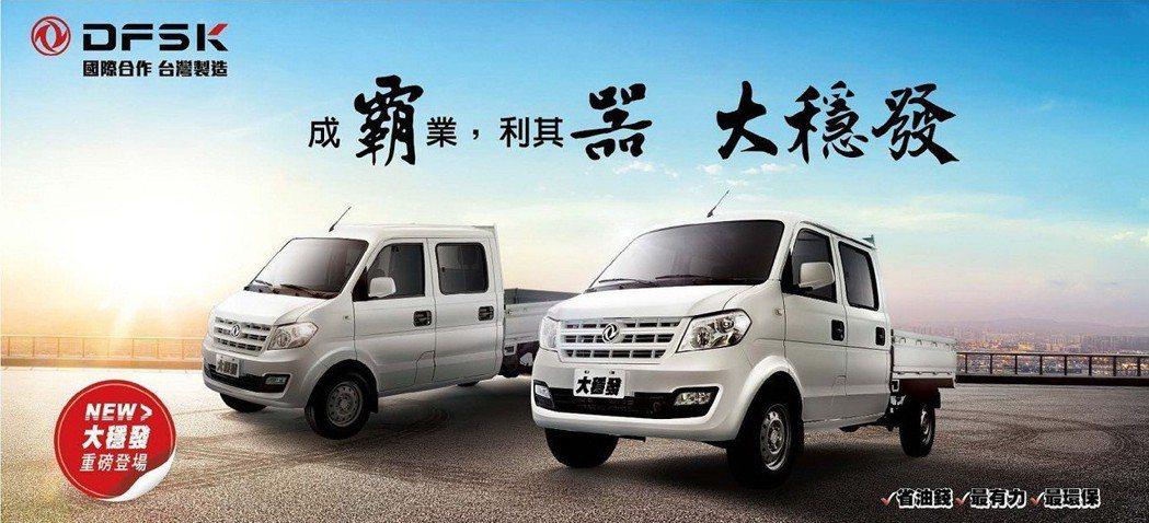 圖/合同興汽車提供