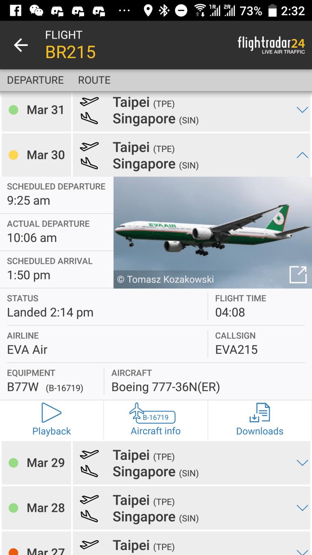 最後班機確實有延誤,比表定時間晚了41分鐘 圖文來自於:TripPlus