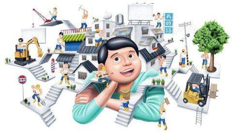 從2015年的繪本《什麼不見了》、2016年日本UNIQLO T恤設計到2017年的書展主視覺設計,時至今年更參與金曲獎最佳台語男歌手的插畫設計,由聯合數位文創經紀的二搞創意從創作以來便跨足多領域:...