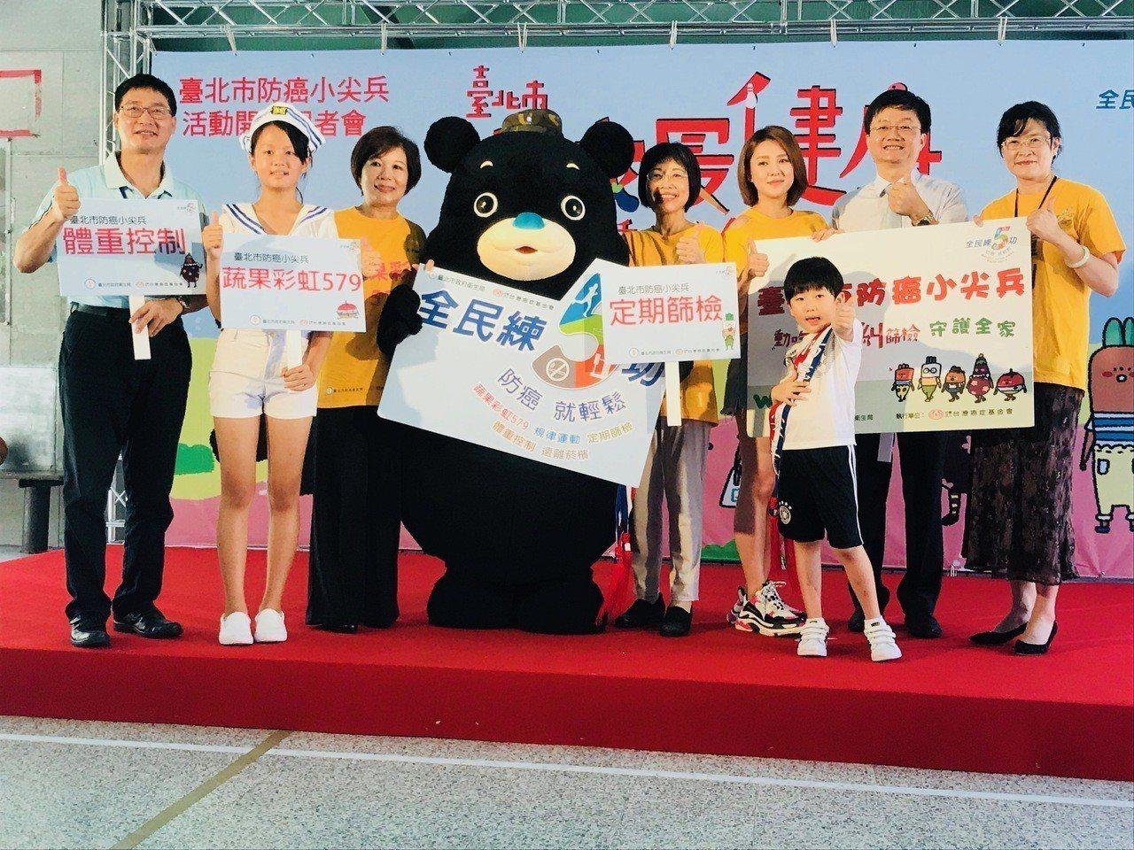 為有效防癌,台北市衛生局推出「防癌小尖兵」,盼讓家中學童提醒父母別忘了做定期癌症...