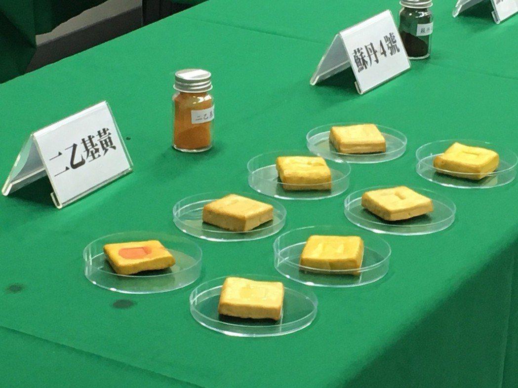 環保署公告16種毒性化學物質,其中二乙基黃常被業者添加在豆干,危害人體健康。記者...