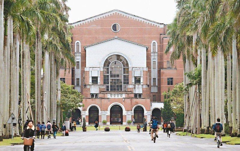 新加坡國立大學校長陳永財最近接受高教評鑑雙月刊專訪時表示,大學面臨挑戰相當嚴峻,不但要與國際上的大學競爭,更要與企業競爭。報系資料照