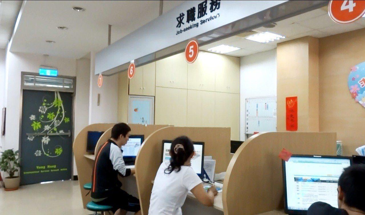 勞動力發展署雲嘉南分署各就業中心提供求職及失業給付等多項服務。圖/雲嘉南分署提供