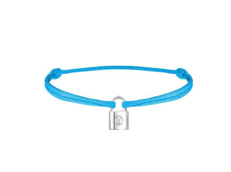 Silver Lockit Fluo手環藍色,售價9000元。圖/LV提供