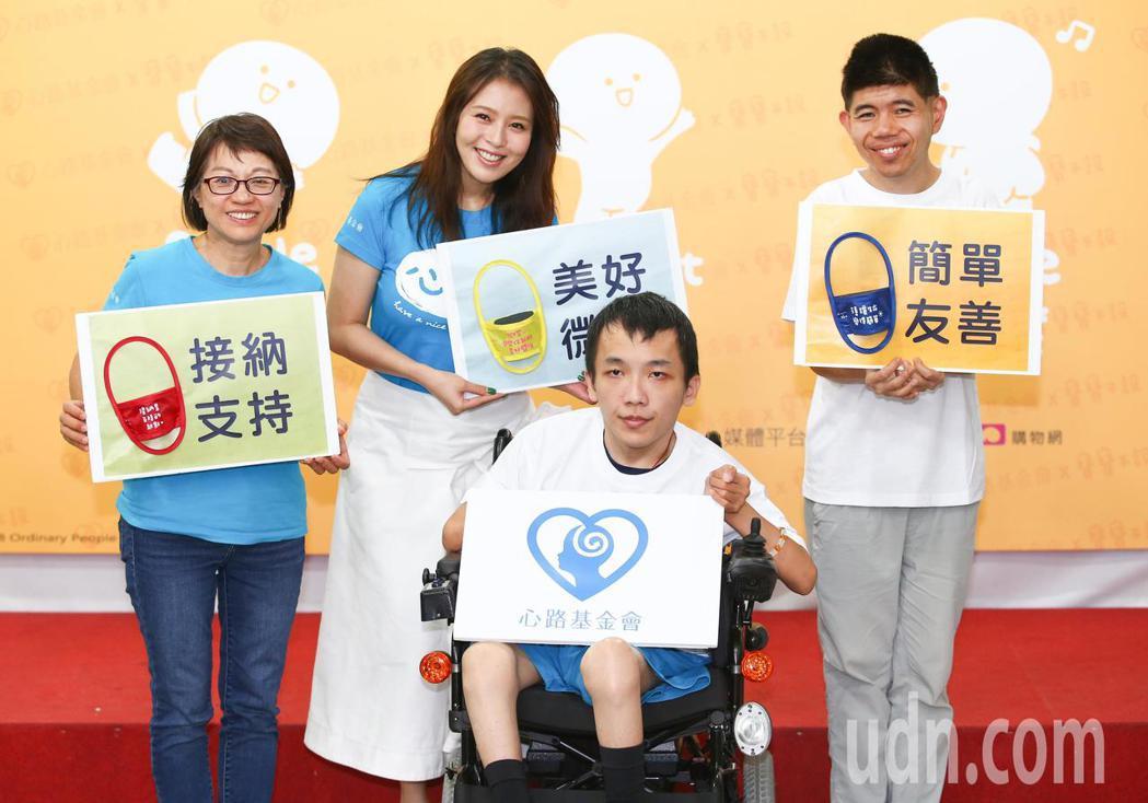 長年提供智能障礙者服務的心路基金會,與「寶寶不說」貼圖業者穀恩實業,合作推出「聯...