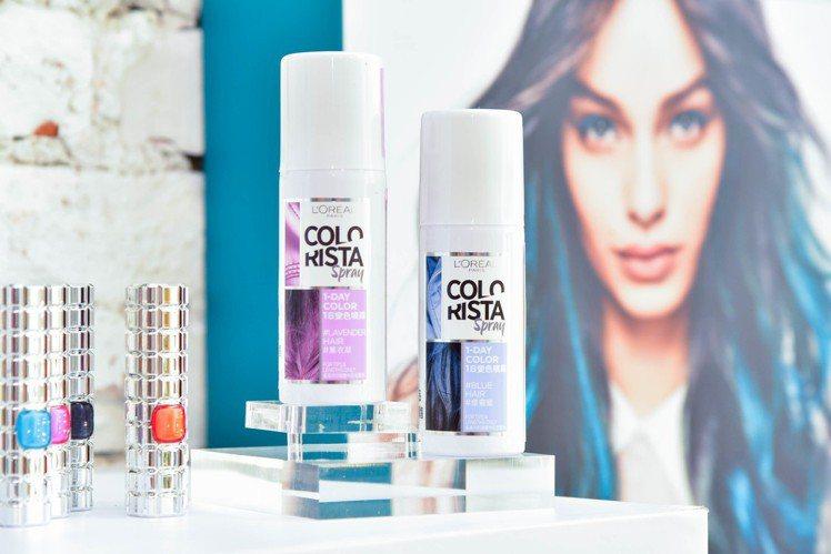 巴黎萊雅將於7月限量推出Colorista 1日變色噴霧,75ml售價329元,...