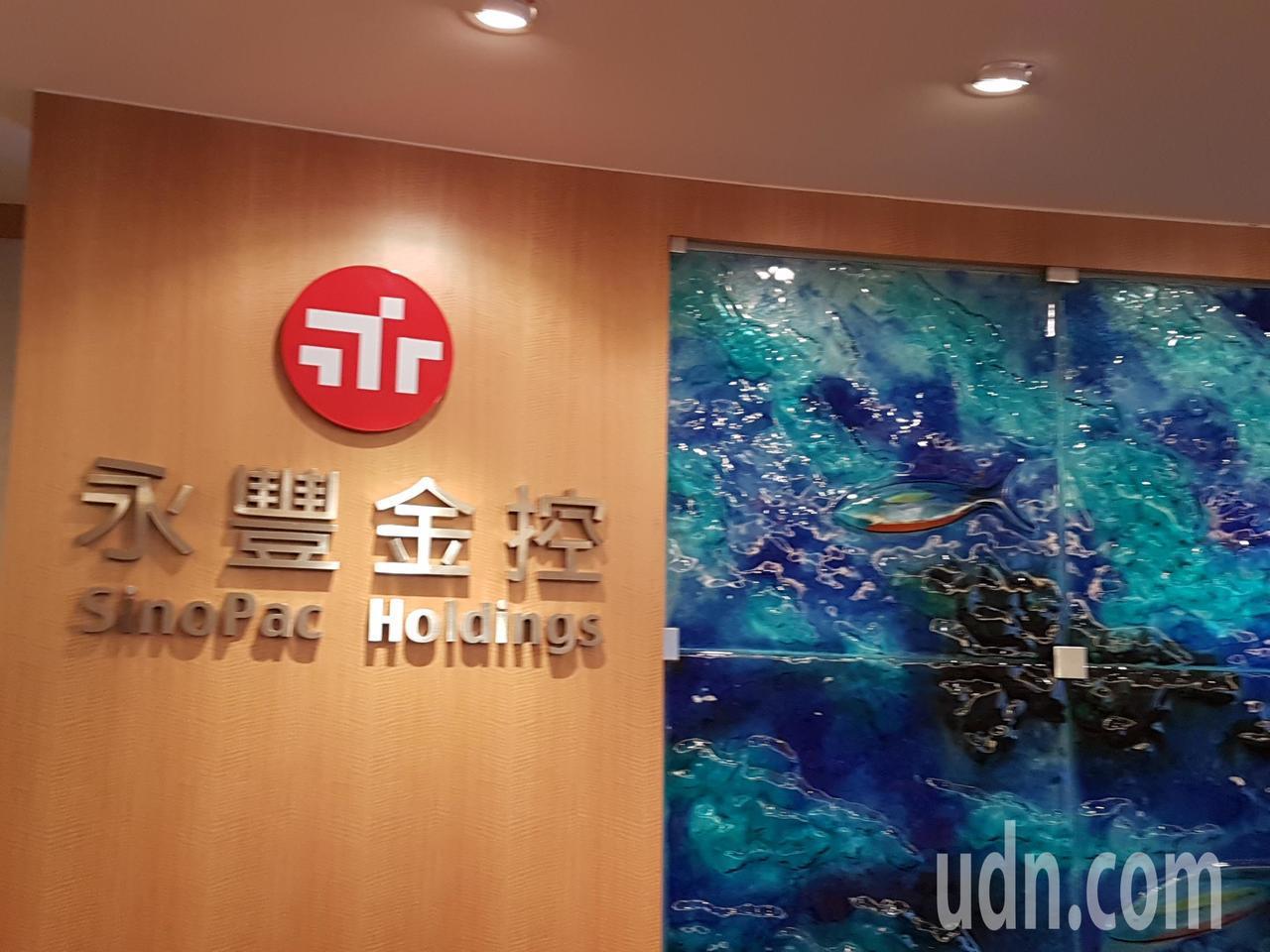 金管會銀行局今天(28日)表示,凱基銀行外匯交易室「黃姓主管」因為已遭金管會處以...