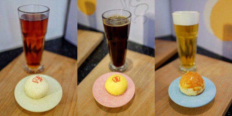 郭元益與「雀客飲」合作午茶組,3種搭配售價78元至98元不等。圖/記者沈佩臻攝影
