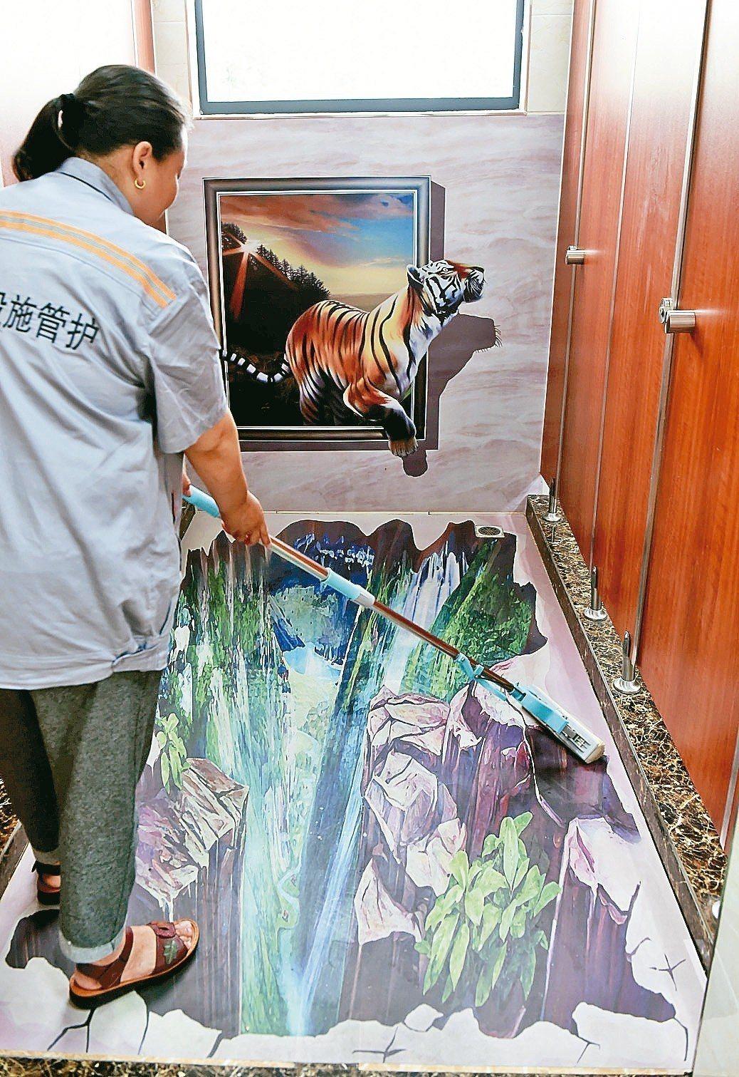 重慶3D藝術公廁 增添趣味性