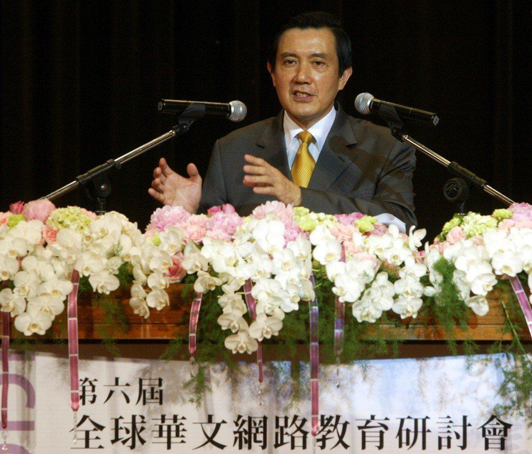 2009年馬英九針對「識正書簡」話題提出澄,表示識正書簡是對大陸說的,台灣不會改...