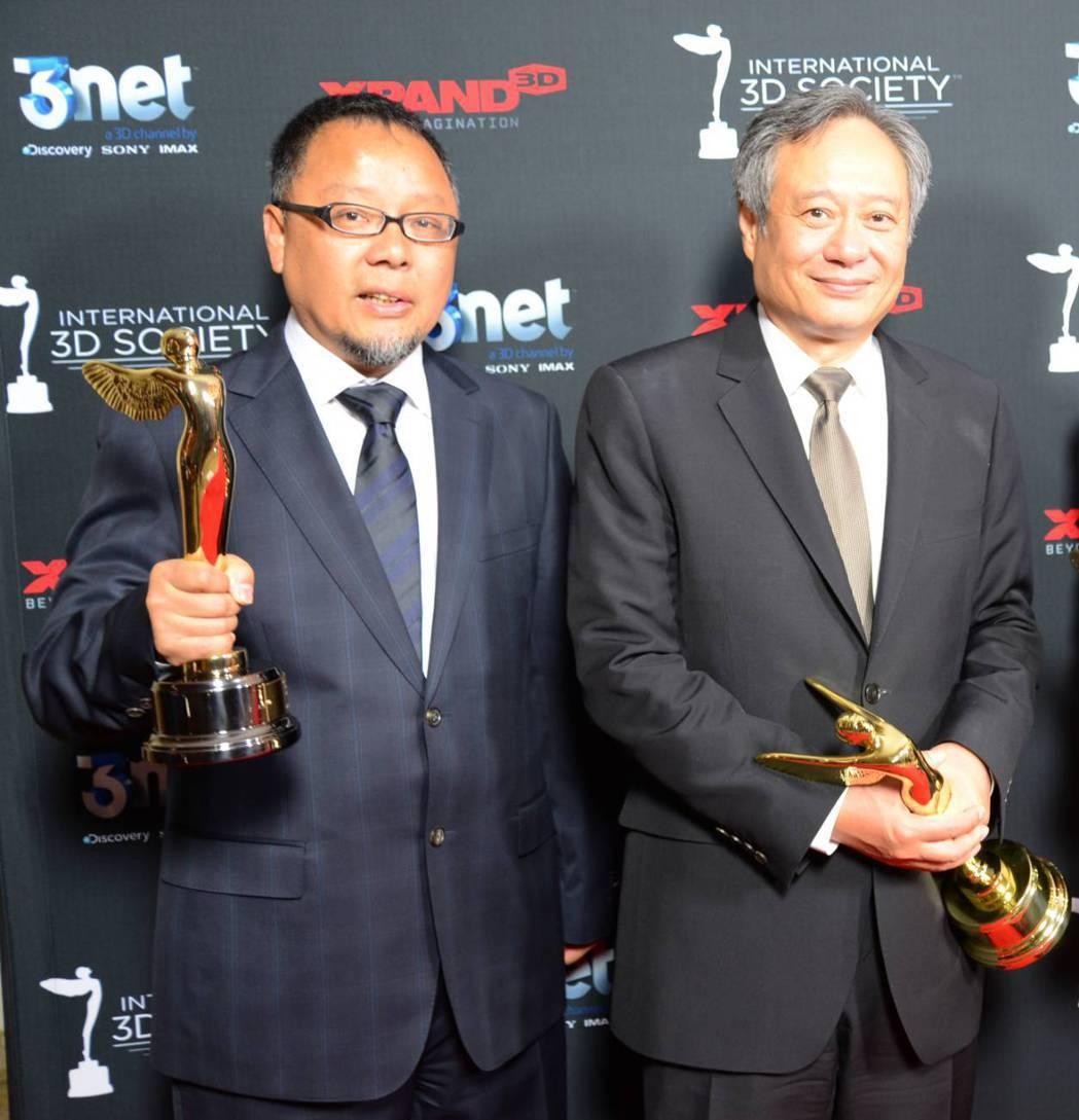 曲全立(左)導演2013年在好萊塢獲得「世界3D大獎」,與李安(右)導演合影。 ...