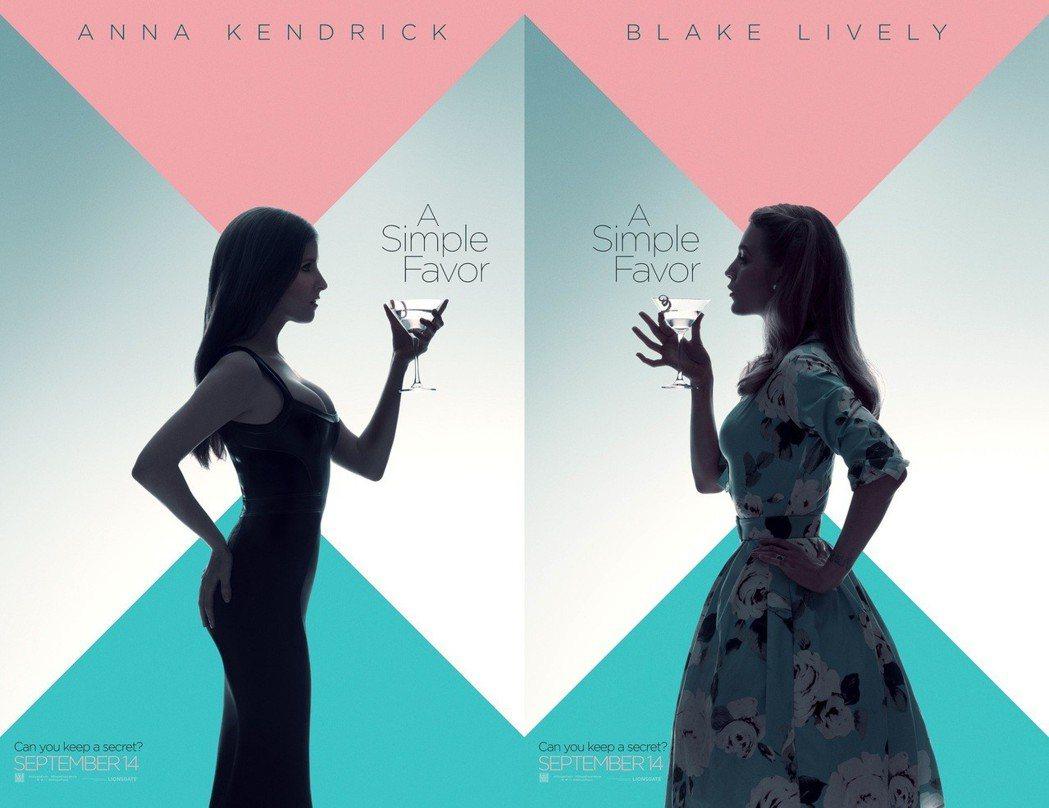 「花邊教主」布蕾克萊芙莉、安娜坎卓克合演「失蹤網紅」。圖/CatchPlay提供