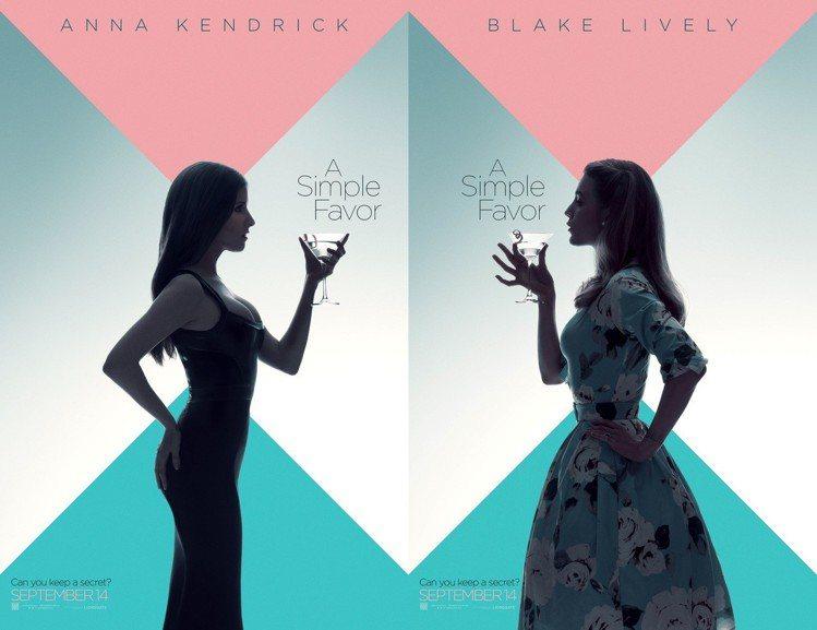 《花邊教主》布蕾克萊芙莉、安娜坎卓克合演《失蹤網紅》。圖/CatchPlay提供