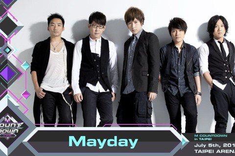 即將在七月在台灣登場的「M COUNTDOWN In TAIPEI」,今天宣布請到五月天和鼓鼓當特別嘉賓。因為五月天9月要把「人生無限公司」帶到韓國,特別透過這次演出先感受與韓國藝人同台的K-POP...