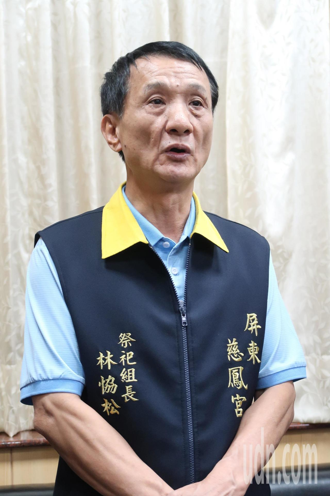 屏東市代會主席林恊松宣布參選屏東市長。記者翁禎霞/攝影