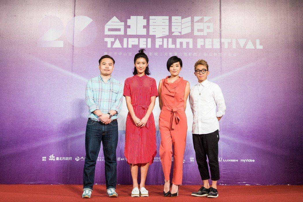 「非同凡響」左起導演歐文傑、演員余香凝、谷祖琳、岑珈其來台參加台北電影節。圖/台