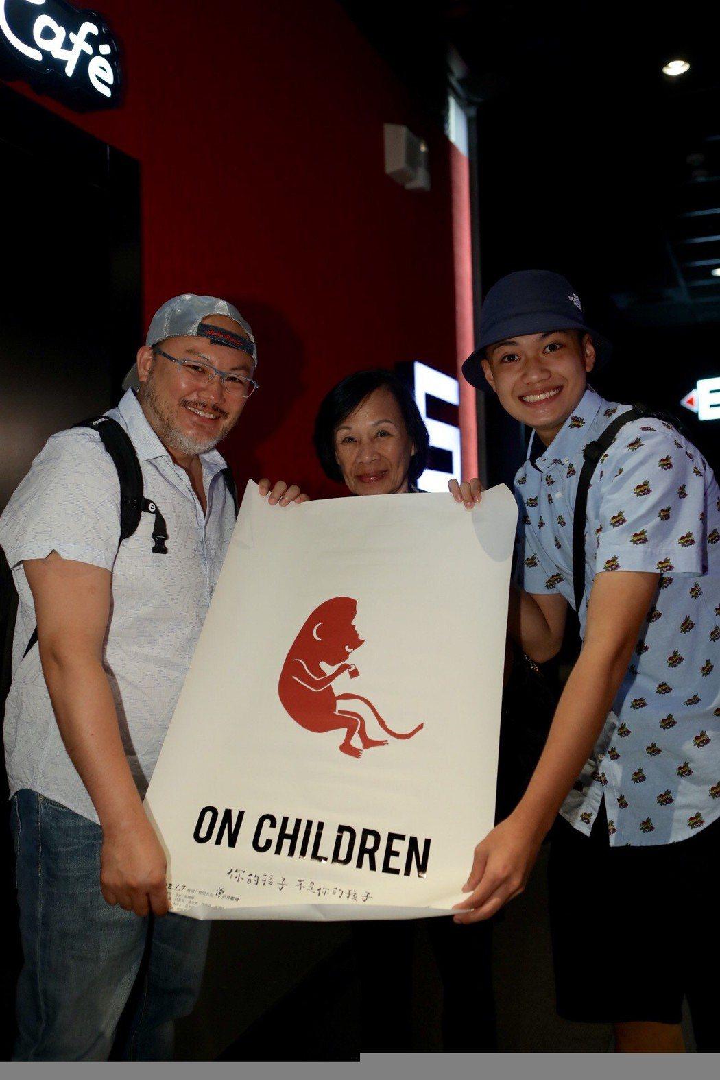 劉亮佐(左)帶媽媽、兒子劉子銓出席「媽媽的遙控器」單元首映。圖/公視提供