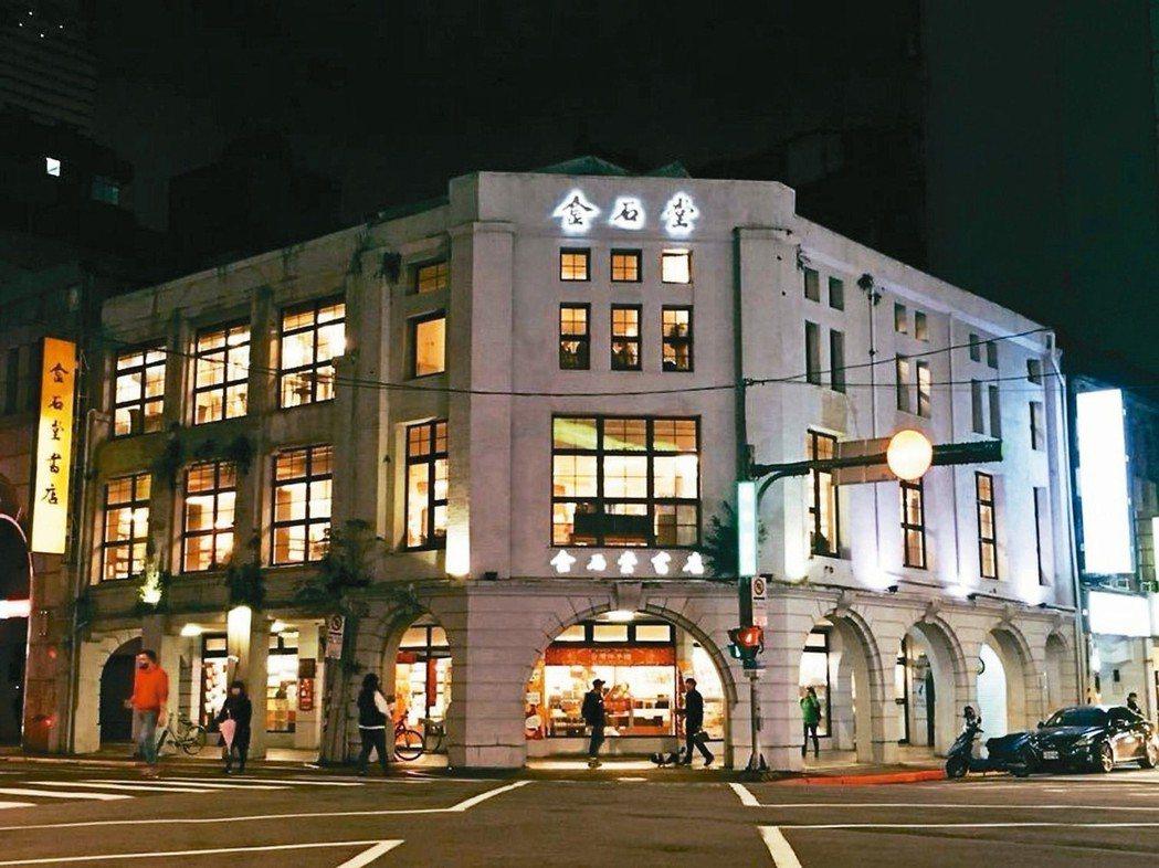 金石堂城中店因租約到期,即將於6月底熄燈。 (圖/取自金石堂書店臉書)