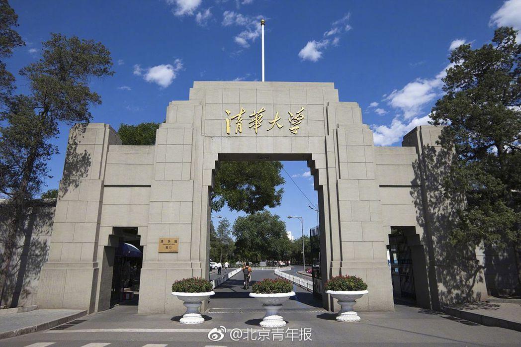 今年暑假起 參觀清華大學要「刷臉」進門