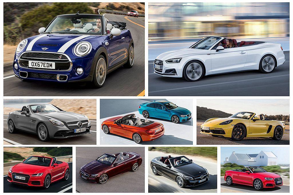 英國汽車媒體《Auto Car》,日前選出今年最佳10款敞篷車。 圖/各車廠提供