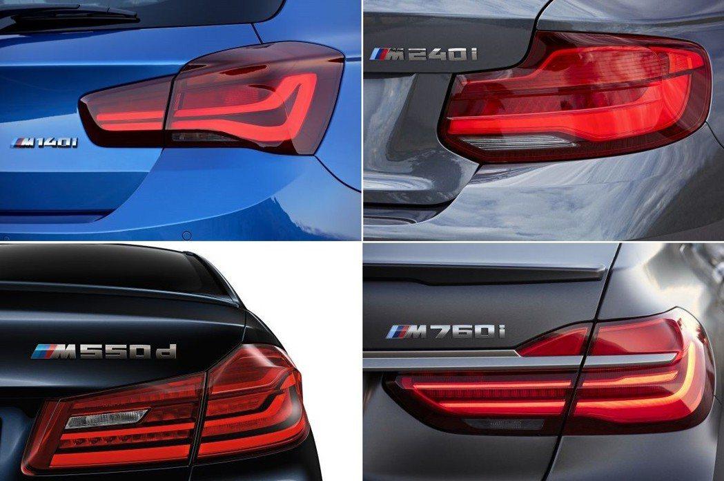 BMW定位在M Power之下的M Performance車型。 摘自BMW
