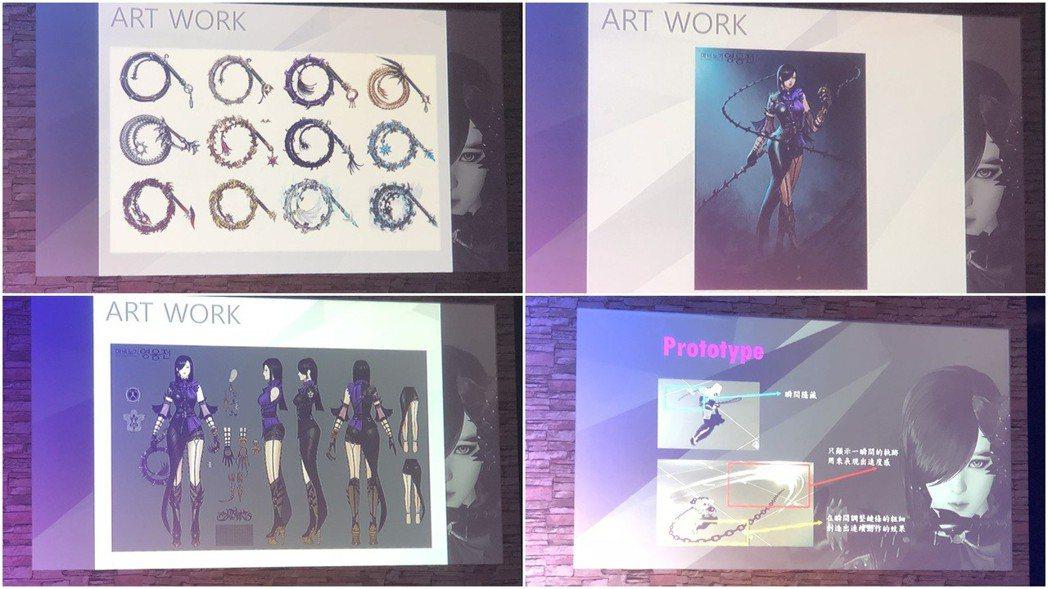 艾瑞莎二武的製作細節。