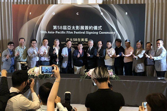 第58屆亞太影展簽約儀式。 王金文