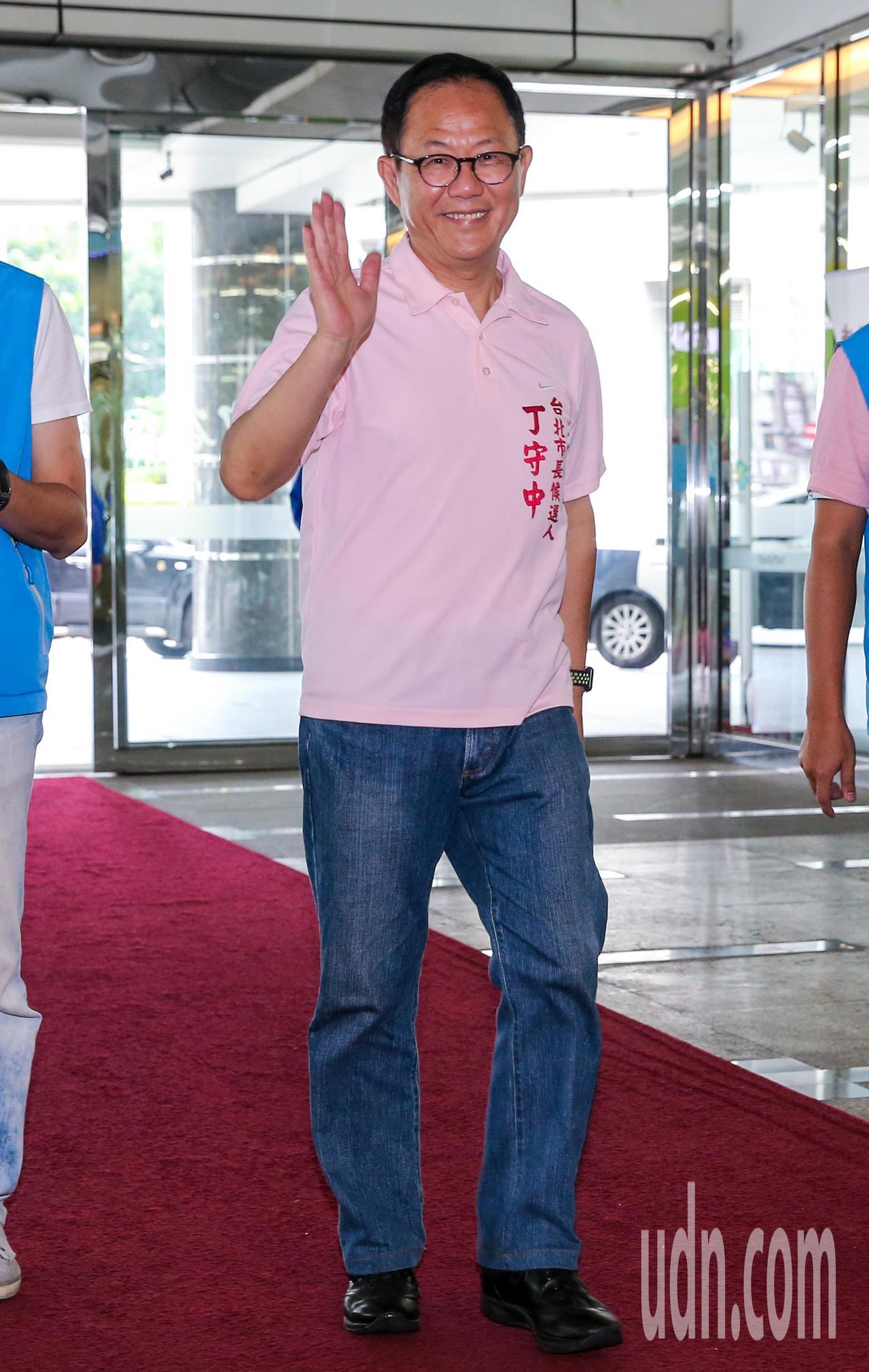 台北市參選人丁守中出席會員大會。記者鄭清元/攝影