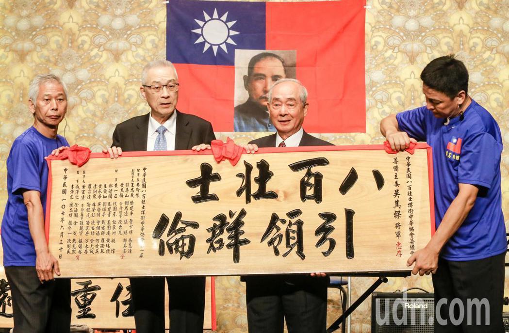 國民黨主席吳敦義(左二)致贈匾額給八百壯士指揮官吳其樑(左三)。記者鄭清元/攝影