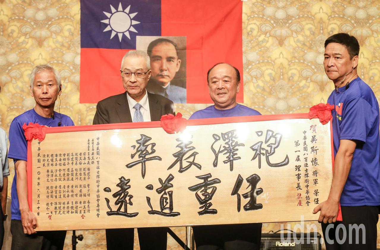 國民黨主席吳敦義(左二)致贈匾額給八百壯士理事長吳斯懷(左三)。記者鄭清元/攝影