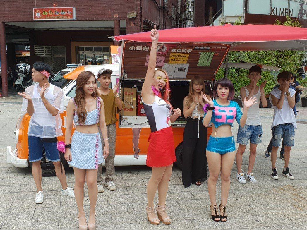 法拉利姐宣布組新女團。記者李姿瑩/攝影