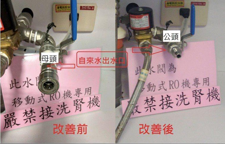 中國附醫洗腎機在發生接錯自來水後,加強標語提醒且更換管線。圖/記者趙容萱翻攝