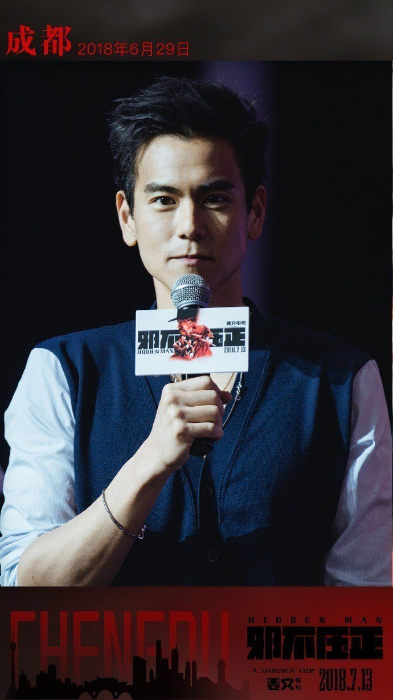 彭于晏近日忙於宣傳新片「邪不壓正」。圖/摘自微博