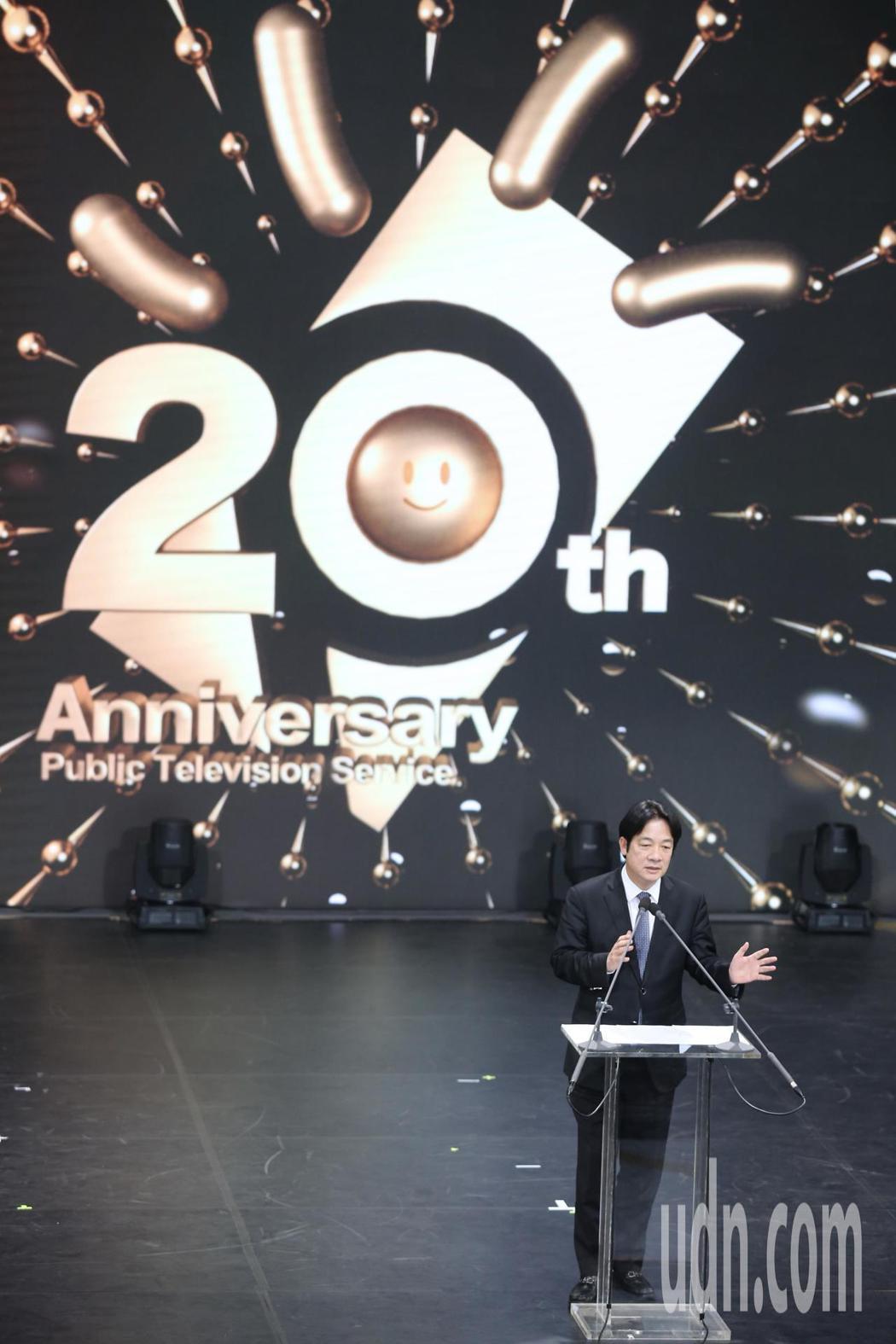 公共電視在國父紀念館舉辦「公視20 感謝有你」台慶晚會,行政院長賴清德出席致詞。...